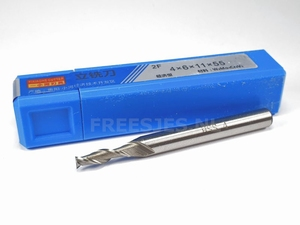 HSS frees 4,0 mm low cost 2F